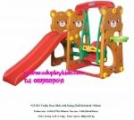ชิงช้า สไลด์ หมีน้ำตาล แป้นบาส TEDDY BEAR SLIDE WITH SWING ยี่ห้อ GONA จากเกาหลี