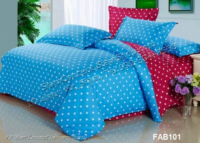 ผ้าปูที่นอน +ผ้านวมหนา Cotton แท้ 100 % ขนาด 6 ฟุต ( PC-608 สีทูโทน )