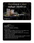 บัตรพลาสติกรายชื่อ ConTacT Card PVC 0.5