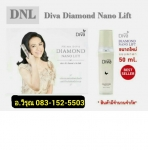 Diamond Nano Life พรีมา ดีว่า ไดมอน นาโน ลิฟ นวัตกรรมยกกระชับใบหน้า ภายใน 3 นาที
