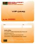 การ์ดพีวีซ๊ 0.5 บัตรผิวมัน มุมมน ทำบัตรสมาชิก