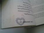 นิยายชุด เลห์รักมาธาดอร์ ตอนไฟรักพญามาร / แก้วชวาลา