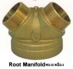 Root Manifoldทองเหลืองขนาด4