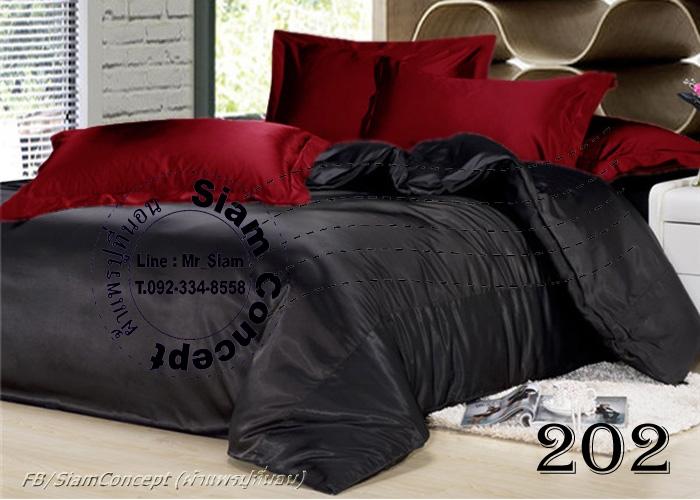 ผ้านวมซาติน Queen Size (BK 720 สี Black)