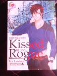 Kissed by the Rogue ฤทธิ์รักหนุ่มมาดร้าย