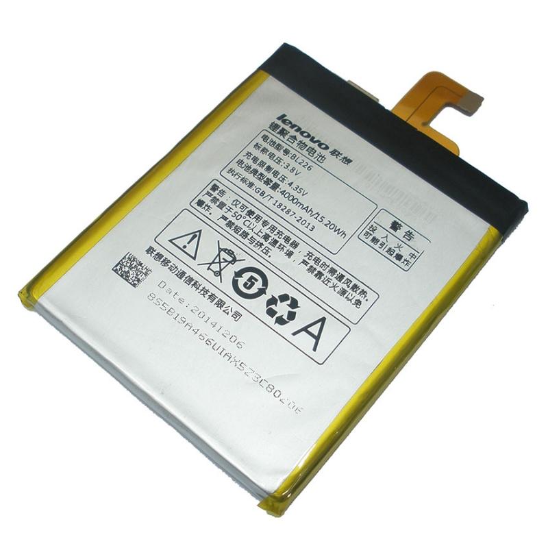แบตเตอรี่มือถือยี่ห้อ Lenovo S860 ความจุ 4000mAh (LV-11)