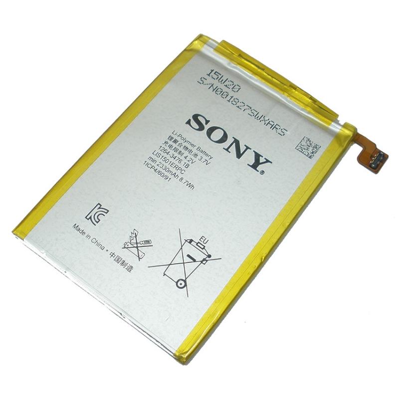 แบตเตอรี่มือถือ Sony Xperia ZL LT35 L35h ความจุ 2330mAh (SN-05)