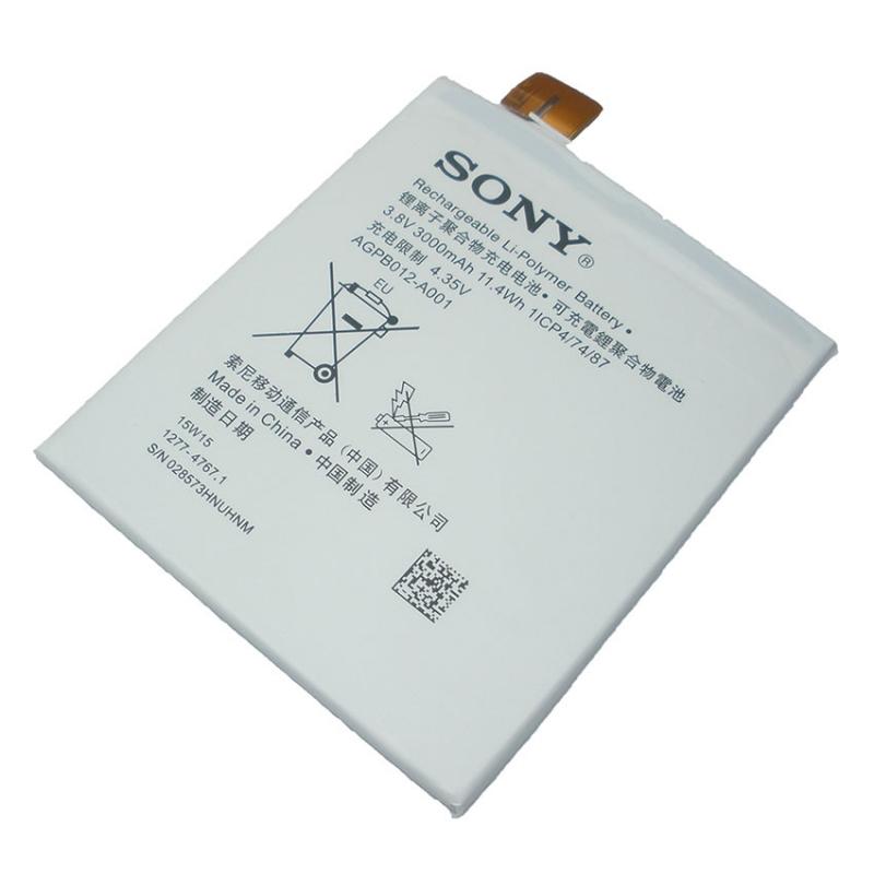 แบตเตอรี่มือถือ Sony Xperia T2 Ultra XM50h D5303 D5306 ความจุ 3000mAh (SN-07)