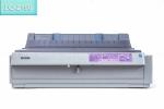 EPSON LQ-2190 รุ่นใหญ่ใหม่ล่าสุด เต็มประสิทธิภาพงานพิมพ์ คมชัด เร็ว แรงต่อเนื่อง