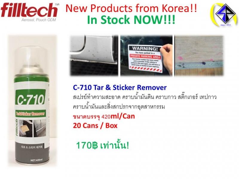 สินค้า Filltech C-710 Tar & Sticker Remover สเปรย์ล้างคราบน้ำมันดิน คราบกาว สติ๊กเกอร์ เทปกาว