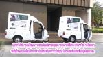 รถแห่ รถโฆษณากรุงเทพฯ รถประชาสัมพันธ์ รถสื่อโฆษณาเคลื่อนที่บริการให้เช่า