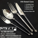 916 Sweet Cane Cocktail Fork Dinner Spoon Dinner Fork Dinner Knife ,ส้อมค็อกเทล,