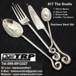 917 The Snails Dinner Spoon Dinner Fork Dinner Knife Coffee / Tea Spoon,ช้อนคาว,