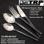 640 Square Hummer / Black Coffee / Tea Spoon Dinner Spoon Dinner Fork Dinner Kni