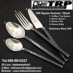 640 Square Hummer / Black Coffee / Tea Spoon Dinner Spoon Dinner Fork Dinner Knife ,ช้อนกาแฟ / ช้อนช