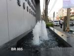น้ำพุฮวงจุ้ยที่ บ.บางกอกแร้นช์ จำกัด มหาชน