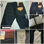 กางเกงยีนส์  ลีวายส์ 501  U.S.A  ริมแดง, ริมเขียว  บลูยีนส์ รุ่นต่างๆ ของแท้นำเข