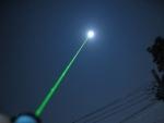 เลเซอร์ติดปืนยาวอย่างดีของแท้ laser scope