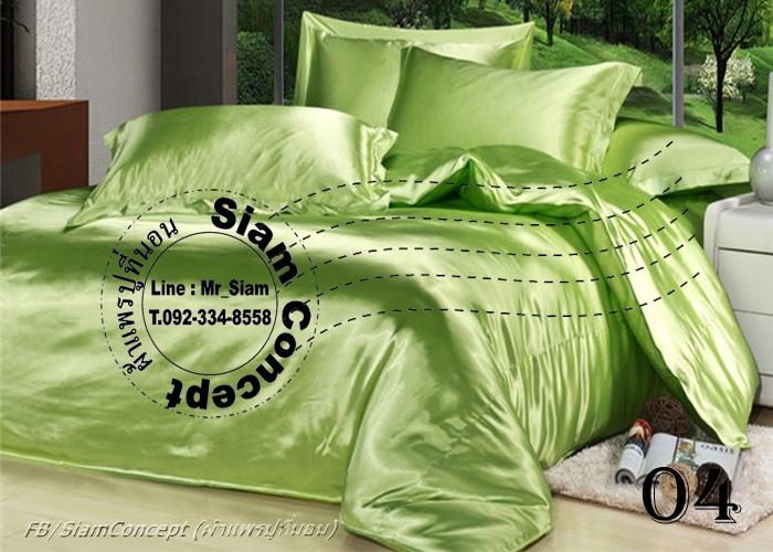 ผ้าซาตินปูที่นอน 6 ฟุต (SB 604 สี Green)