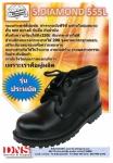 รองเท้าเซฟตี้หุ้มข้อ DIAMON 555L
