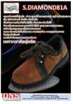 รองเท้าเซฟตี้ S.DIAMON 81A