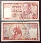 ขาย ธนบัตร 100 บาท ร.9 แบบ12 สภาพใหม่ ไม่ผ่านการใช้ (UNC)