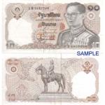 ขาย ธนบัตร 10 บาท แบบ 12 สภาพใหม่ ไม่ผ่านการใช้ (UNC)
