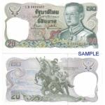ขาย ธนบัตร 20 บาท แบบ 12 หลังพระเจ้าตาก ไม่ผ่านการใช้ (UNC)