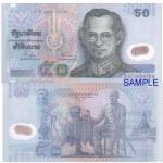 ขาย ธนบัตร 50 บาท โพลิเมอร์ แบบ 15 รุ่น 1 สภาพใหม่ ไม่ผ่านการใช้ (UNC)