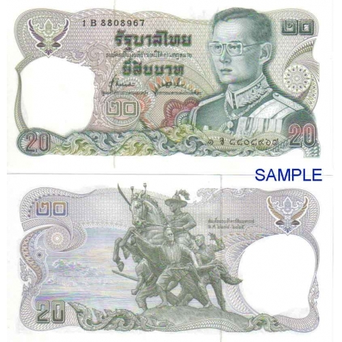 ขาย ธนบัตร 20 บาท แบบ 12 สภาพใหม่ ไม่ผ่านการใช้ (UNC)