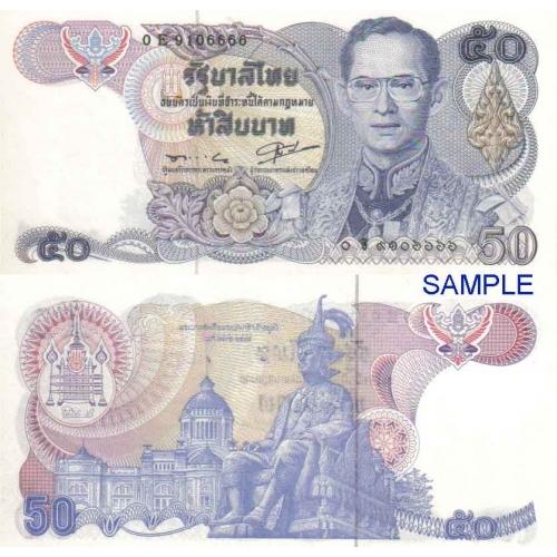 ขาย ธนบัตร 50 บาท แบบที่ 13 สภาพใหม่ ไม่ผ่านการใช้ (UNC)