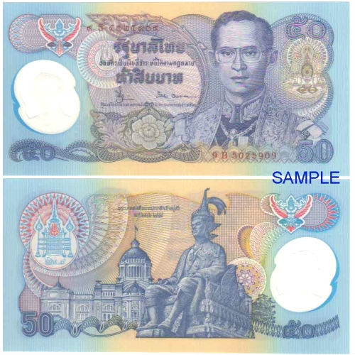 ขาย ธนบัตรที่ระลึก 50 บาท วัสดุโพลิเมอร์ ตราสัญลักษณ์งานฉลองสิริราชสมบัติ ครบ ๕๐ ปี