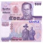 ขาย ธนบัตร 500 แบบ 14 สภาพใหม่ ไม่ผ่านการใช้ (UNC)