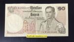 ขาย ธนบัตร 10 บาท แบบ 11 สภาพใหม่ ไม่ผ่านการใช้ (UNC)