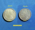 ขาย เหรียญเก่า 5 บาท ใหญ่ รัชกาลที่ 9 หลังครุฑเอียง พ.ศ. 2522
