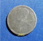 ขาย เหรียญ 50 สตางค์ รัชกาลที่ 8 รัฐบาลไทย พ.ศ.2489