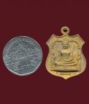 เหรียญหลวงพ่อโต วัดพนัญเชิง อยุธยา หล่อโบราณเนื้อระฆังเก่า ปี 2539 ฉลองปีกาญจนาภิเษก