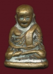 รูปหล่อหลวงพ่อเงิน บางคลาน พิมพ์นิยม วัดทุ่งน้อย เนื้อทองระฆังผสมชนวนโลหะเก่า ปี 2550