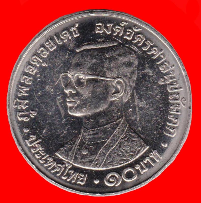 เหรียญ 10 บาท ที่ระลึก องค์อัครศาสนูปถัมภก ปี 2493-2523 (2)
