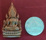 พระพุทธชินราช รุ่นจอมราชันย์ พิมพ์แต่งฉลุลอยองค์ เนื้อทองแดงนอก (สำริด) หมายเลข 15181