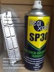 Seal X-Pert PS10 Contact Cleaner น้ำยาล้างหน้าสัมผัสไฟฟ้า