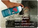 LPS 3 Heavy-Duty Rust Inhibitor สเปรย์ป้องกันสนิมป้องกันความชื้น(ฟิล์มแว๊กซ์)