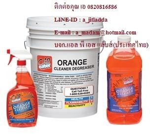 OIL- EATER CLEANER DEGREASER น้ำยาทำความสะอาดคราบน้ำมันจาระบี สูตรน้ำ
