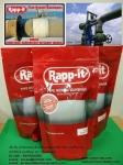 RAPP IT เทปพันท่อฉุกเฉิน เป็นแผ่นไฟเบอร์กลาสแบบม้วนเทป ใช้พันปิดท่อรั่ว พันปิดท่