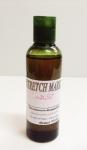 STRETCH MARKS น้ำมันนวดหอมระเหย รักษาแผลหนังลาย เพื่อสุขภาพ
