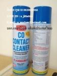 CRC Co-Contact Cleaner สเปรย์น้ำยาล้างหน้าสัมผัสทางไฟฟ้า