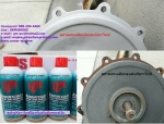 LPS Bright Coat Galvanize สเปรย์กัลวาไนซ์ป้องกันสนิม ชนิดสีบรอนซ์เงิน ใช้พ่นป้อง