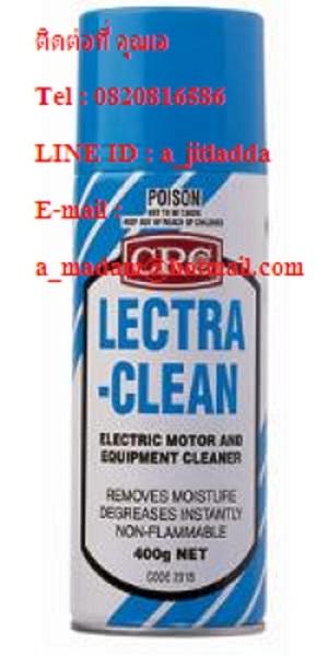 CRC Lectra-Clean น้ำยาทำความสะอาดอุปกรณ์ไฟฟ้า ชนิดไม่ติดไฟ (2018)