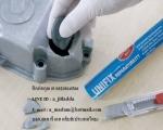 กาวอีพ็อกซี่ดินน้ำมันซ่อมแซมรอยแตก รอยร้าว แห้งใต้น้ำ UNIFIX EPOXY PUTTY