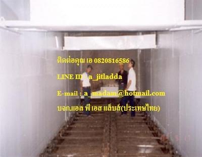 จำหน่าย Epigen1369 อีพ๊อกซี่ 2 ส่วน เคลือบผิวโลหะคอนกรีตป้องกันสนิม,เคมี,สัมผัสน้ำ,ทนความร้อนสูง
